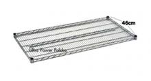 Ultra Power - dodatkowa półka do regału (szerokość 46 cm) *