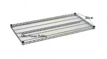 Ultra Power - dodatkowa półka do regału (szerokość 36 cm) *