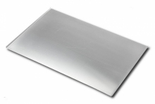 Blacha aluminiowa lita - 2 rantowa *